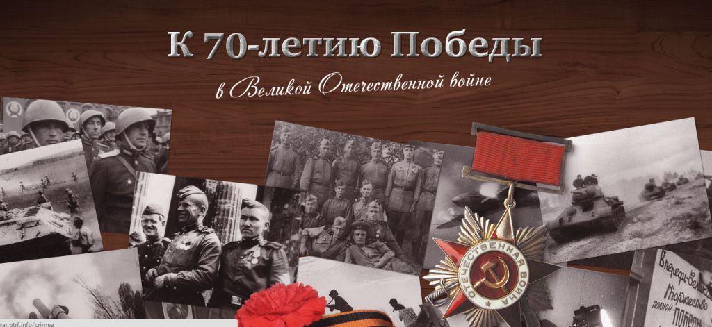 Теплообменник к 70 летию победы битермический теплообменник aa10070014